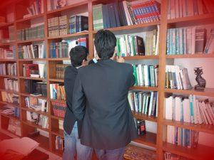Biblioteca ESD